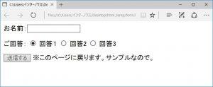 colmun_image2233_01