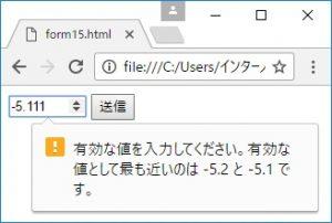 colmun_image2356_06