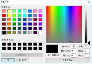 colmun_image2456_01