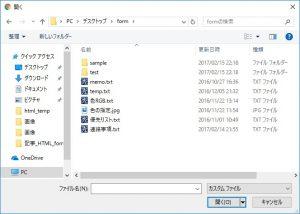 colmun_image2476_03