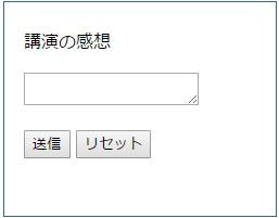 colmun_image2490_01