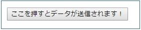 colmun_image2509_02
