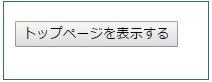 colmun_image2509_05