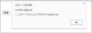 colmun_image2604_01