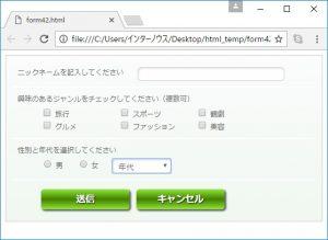 colmun_image2884_01