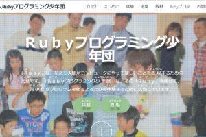 column_image3097_03