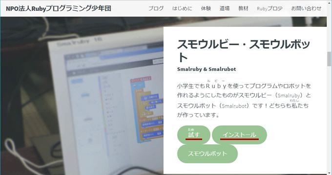 column_image3387_02