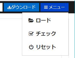 column_image3387_06