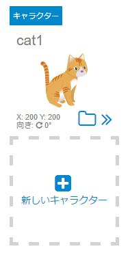 column_image3387_10