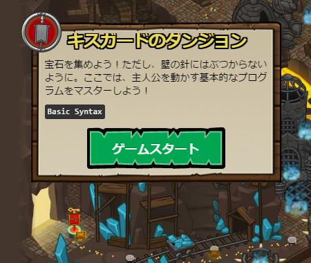 column_image3541_09