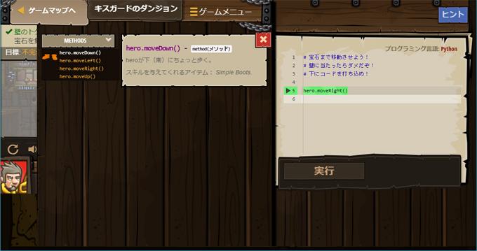 column_image3541_12
