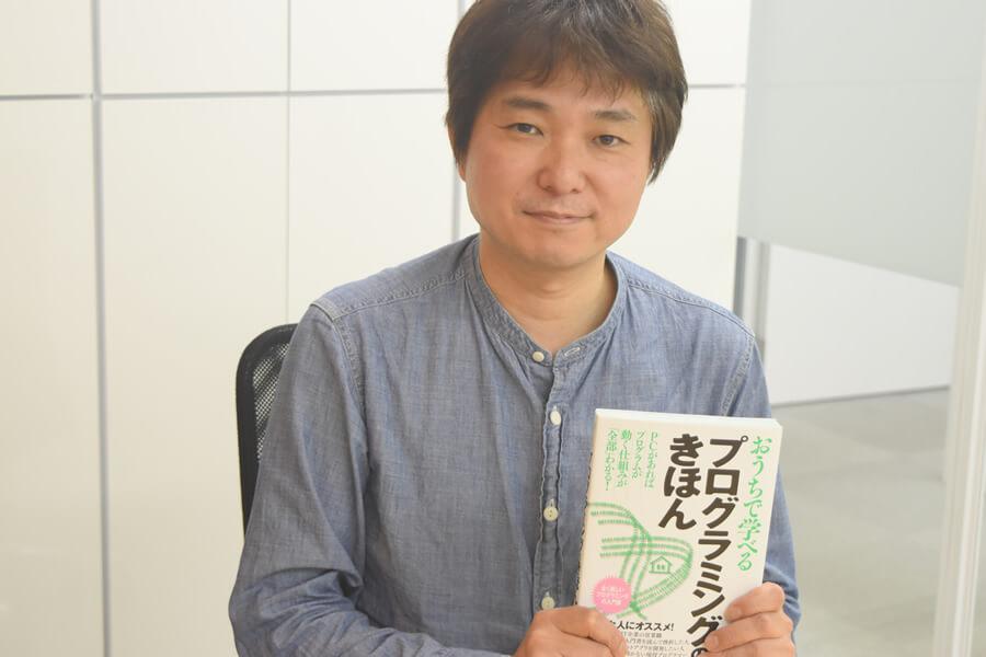 Kawamura Susumu_main