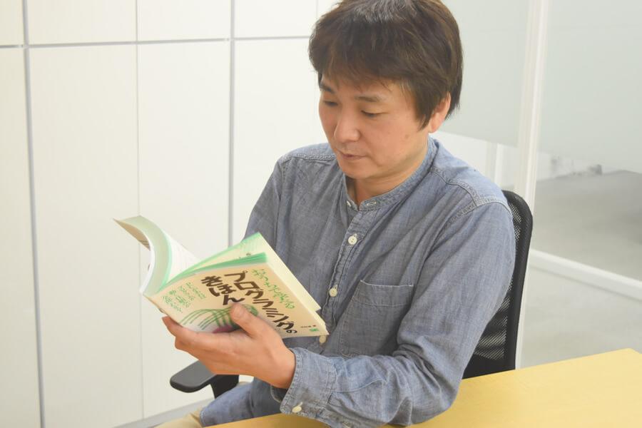 Kawamura Susumu_01
