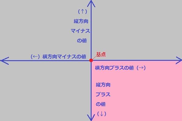 colmun_image4587_01