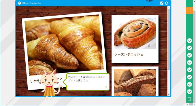 column_image3729_09