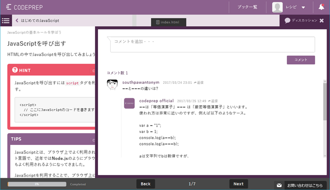 column_image3804_06