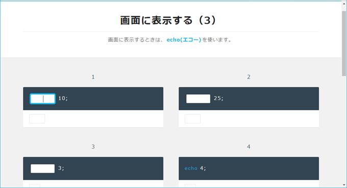column_image3851_06