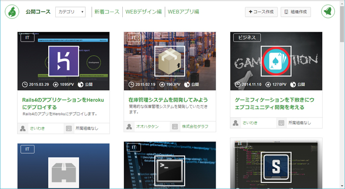 column_image4291_02