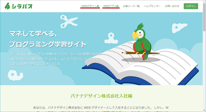column_image4291_03
