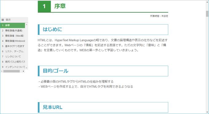column_image4291_05