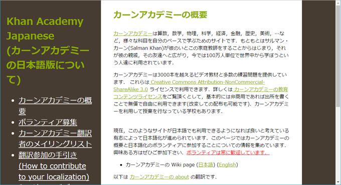 column_main4589_03