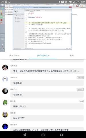 column_image5227_07
