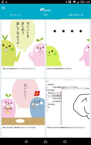 column_image5297_04
