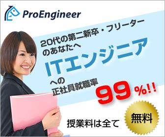 入門レシピ用バナー