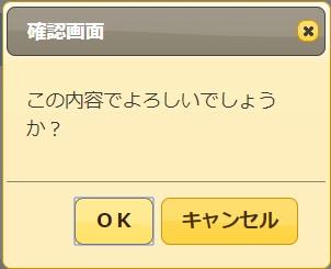 colmun_image11135_03