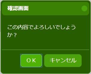 colmun_image11135_04