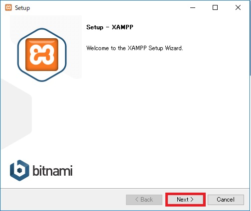 PHP XAMPP インストール 1