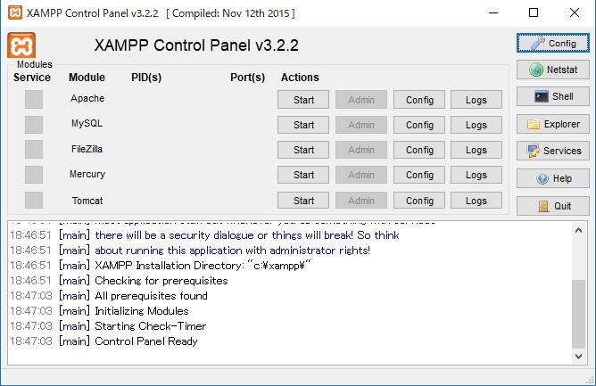 PXP XAMPP コントロールパネル