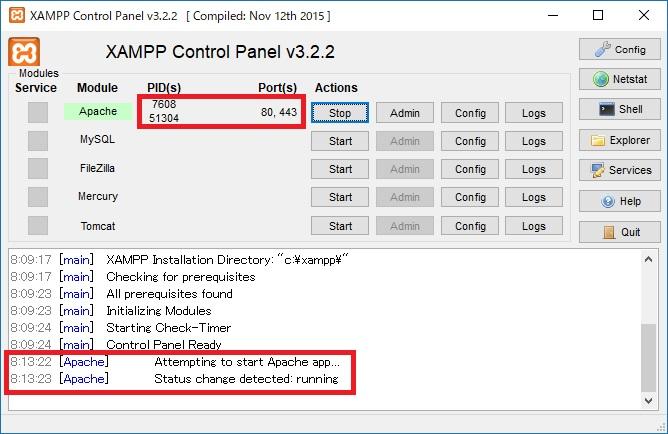 PHP XAMPP Apache 起動
