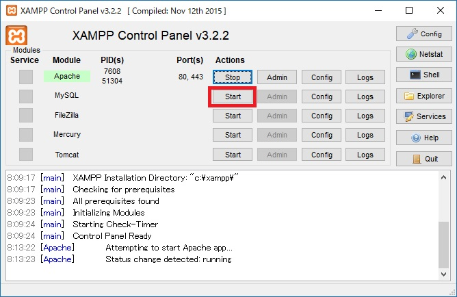 PHP XAMPP MySQL 起動