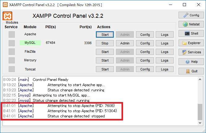 PHP XAMPP Apache 停止
