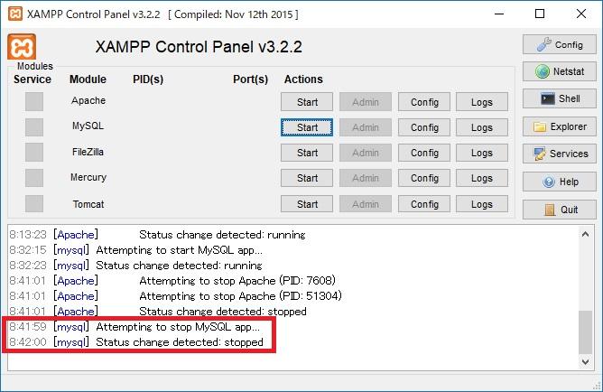 PHP XAMPP MySQL 停止