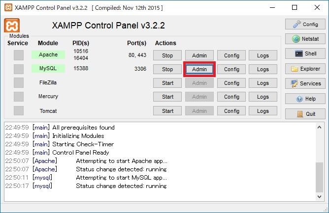 PHP XAMPP セキュリティ 1