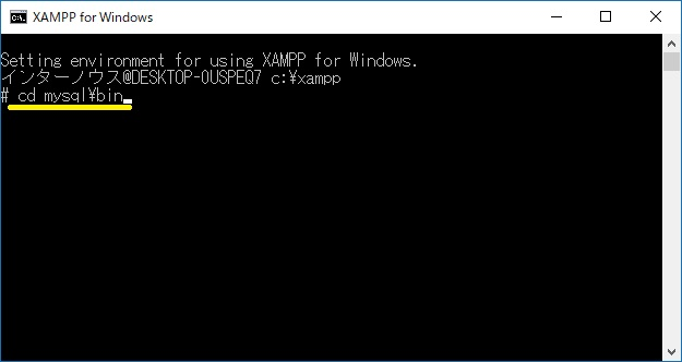 PHP XAMPP セキュリティ 5
