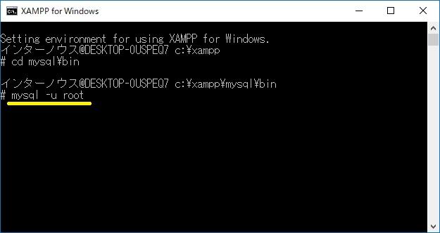 PHP XAMPP セキュリティ 6