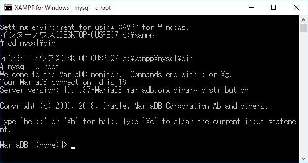 PHP XAMPP セキュリティ 7