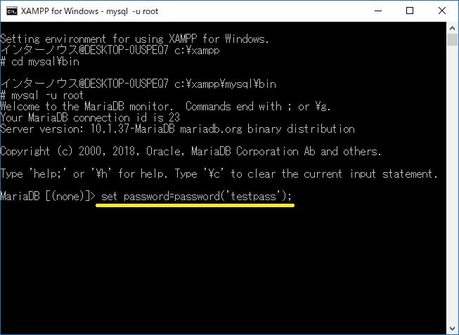 PHP XAMPP セキュリティ 8