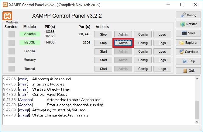PHP XAMPP セキュリティ 18