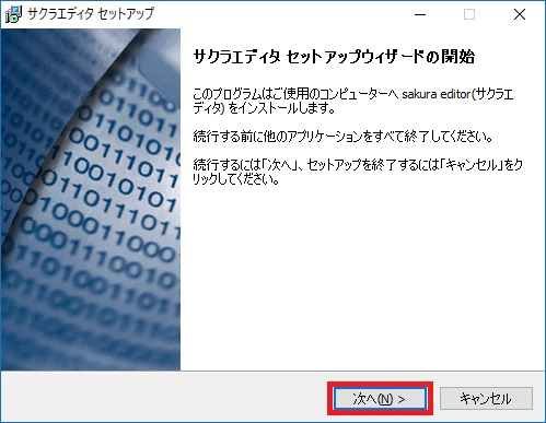 PHP テキストエディタ 7