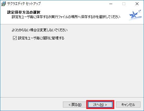 PHP テキストエディタ 10