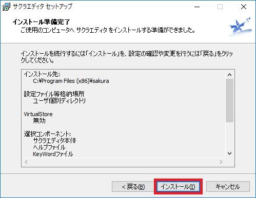 PHP テキストエディタ 13