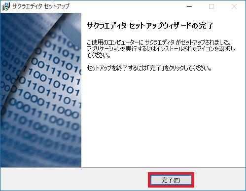 PHP テキストエディタ 14