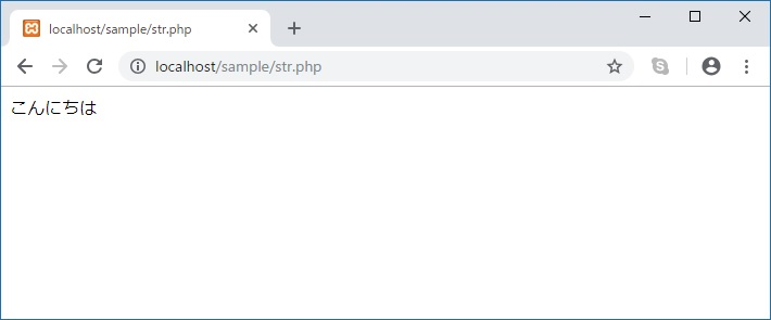 PHP 変数 1