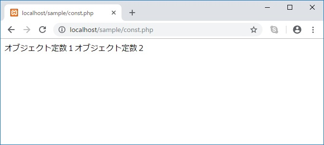 PHP const 1