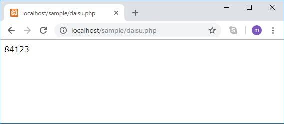 PHP 代数演算子