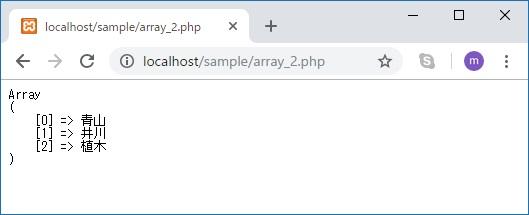 PHP 配列 print_r